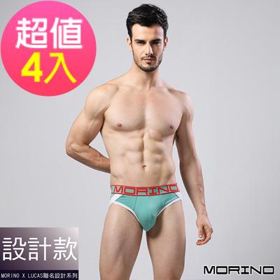 男內褲 設計師聯名-型男競速運動三角褲 綠(超值4入組)MORINOxLUCAS