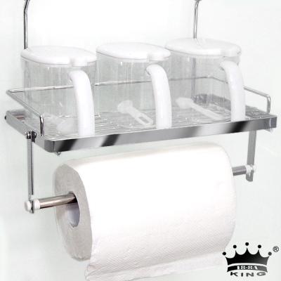 king調味罐紙巾不鏽鋼架(附調味罐)