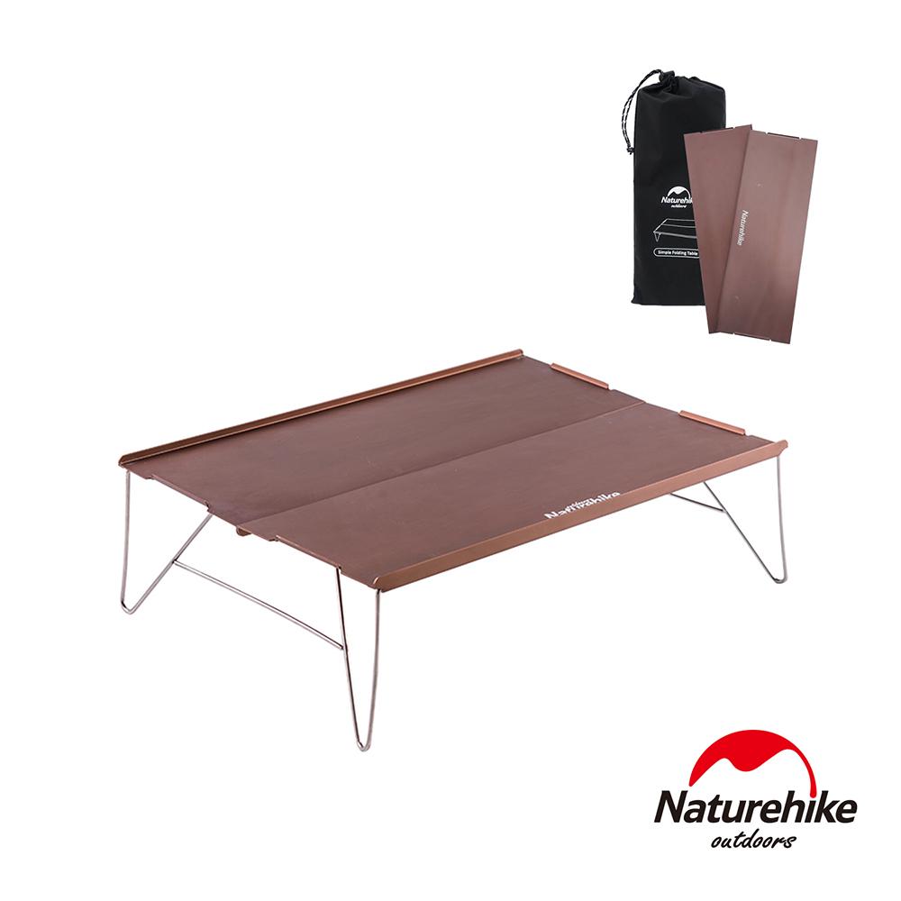 Naturehike 戶外超輕迷你6061鋁合金折疊桌 露營桌 茶桌 香檳金-急