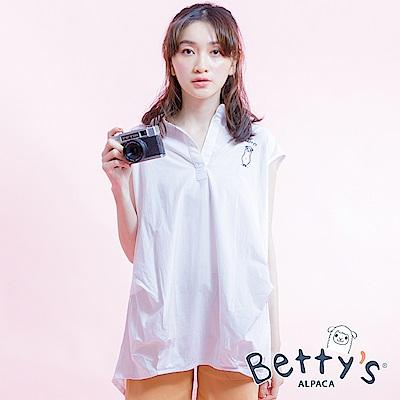 betty's貝蒂思 翻領刺繡無袖上衣(白色)
