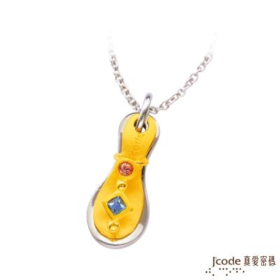 J'code真愛密碼 華麗小鞋子黃金/純銀墜子 送白鋼項鍊