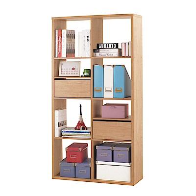 品家居 葛萊2.8尺橡木紋開放式高書櫃-83.4x29x163.1cm免組