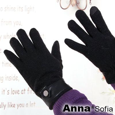 AnnaSofia-皮革角釦男用-觸屏觸控針織手套-酷黑系