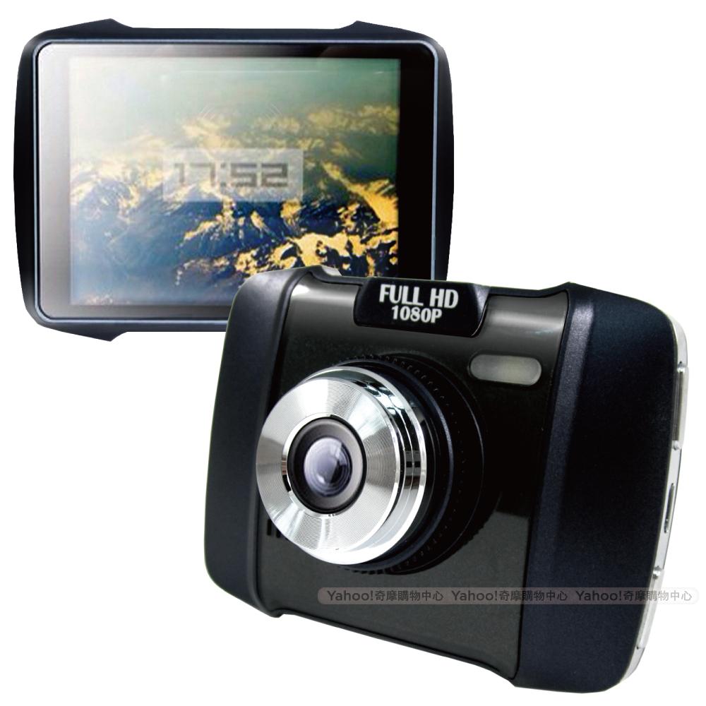 YOKOHAMA HD131 Full HD 高清1080P夜視廣角行車記錄器