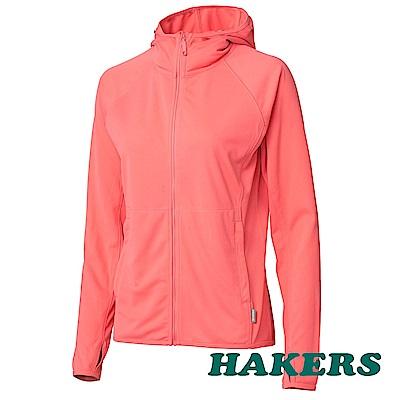 【HAKERS 哈克士】女-抗UV防曬外套-珊瑚紅
