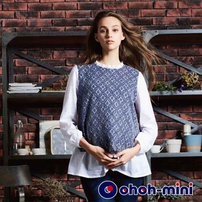 ohoh-mini 孕婦裝 貴族小立領假兩件孕哺上衣-2色