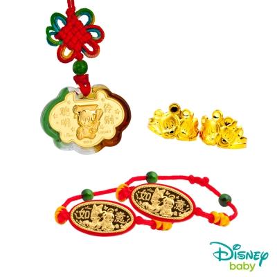 Disney迪士尼金飾 彌月金飾五件式禮盒-聰明伶俐米奇款 0.30錢