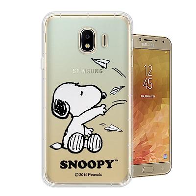 史努比 正版授權 Samsung Galaxy J4 漸層彩繪空壓手機殼(紙飛機...