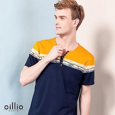 歐洲貴族oillio 短袖T恤 裝飾鈕扣 造型V領款 深藍色