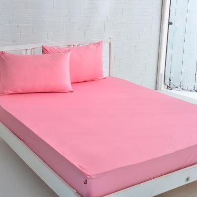 DON 原色時尚 加大200織精梳純棉床包枕套三件組-俏皮桃粉
