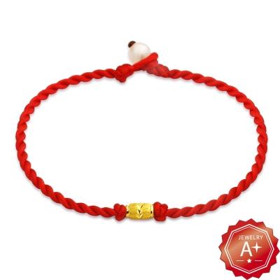 A+ 幸福 千足黃金轉運珠紅繩手鍊