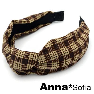 【2件7折】AnnaSofia 復古細格中央結 韓式寬髮箍(咖駝系)