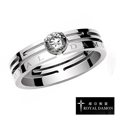 Royal Damon羅亞戴蒙 戒指 擁抱愛情(小)