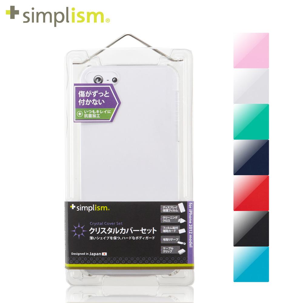 Simplism IPHONE 5/5S/SE 水晶保護殼+保護貼