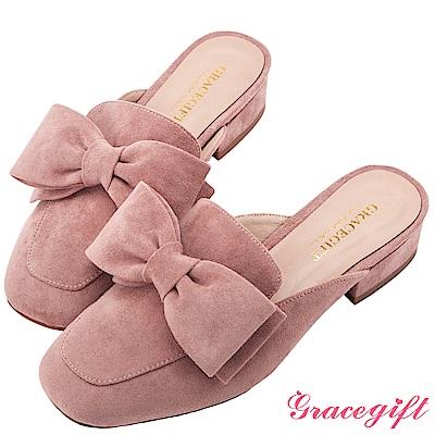 Grace gift-麂皮絨方頭蝴蝶結穆勒鞋 粉