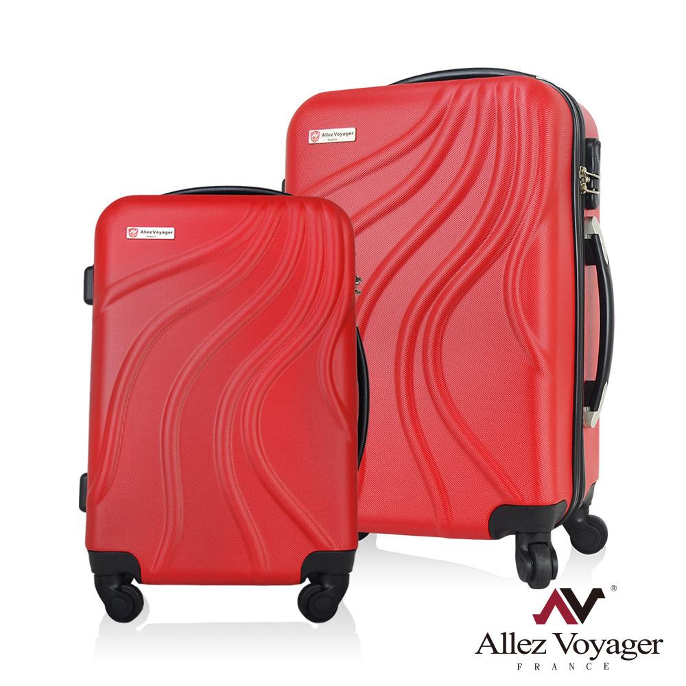 法國奧莉薇閣 行雲流水24+28吋兩件組ABS可加大輕量防刮行李箱/旅行箱(聖誕紅)