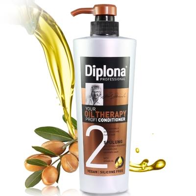 德國Diplona專業級摩洛哥堅果油潤髮乳600ml(不含矽靈)