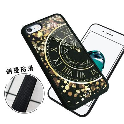 石墨黑系列 iPhone 8/iPhone 7 高質感側邊防滑手機殼(時光)