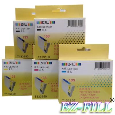 EZ-FILL EPSON NO133 優惠包 (2黑3彩)