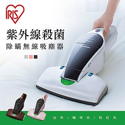 日本IRIS 紫外線殺菌除蹣無線吸塵器(白/咖啡/粉) IC-FDC1