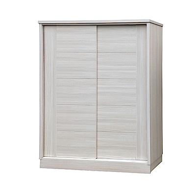 品家居  華德4尺木紋雙推門衣櫃(二色可選)-120x60x196cm免組