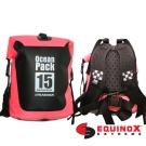 EQUINOX雙肩新休旅防水包15L-螢光紅