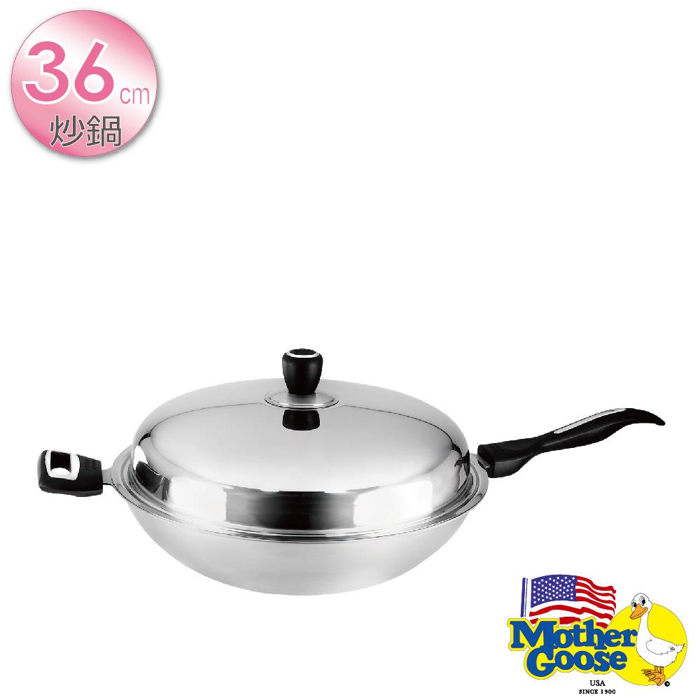 美國鵝媽媽 Mother Goose 凱特導磁不鏽鋼炒鍋(36cm)
