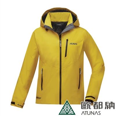 【ATUNAS 歐都納】A-G1731M黃 男款防水GORE-TEX 3L風衣外套