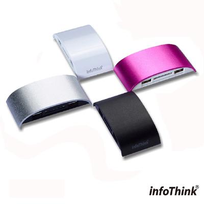 InfoThink 玩美弧線 ATM x HUB 多合一片讀卡機 IT-928U
