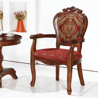 AS-古典柚木色2尺扶手椅-60x45x108cm