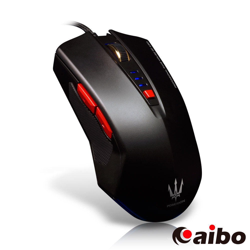 aibo S606 海神 六鍵式光學遊戲滑鼠
