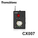 【凱騰】全視線 CX007 多功能反偷拍/監聽偵測器