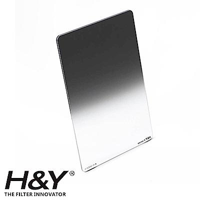 H&Y 新二代Soft-GND 0.6 方形軟漸層鏡