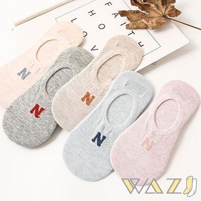 Wazi-字母N防滑船襪隱形襪 (1組五入)