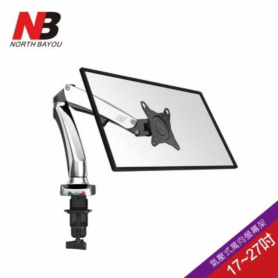 NB 17-27吋桌上型氣壓式液晶螢幕架/F100