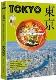 東京-最新-最前線-旅遊全攻略