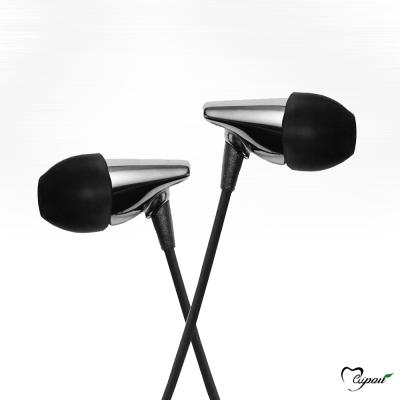 Maipou Lightning SR17 入耳式耳機