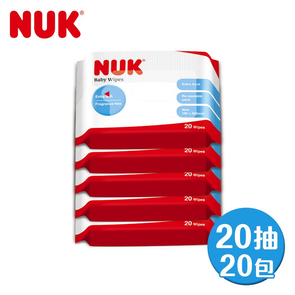 德國NUK-濕紙巾20抽-20包