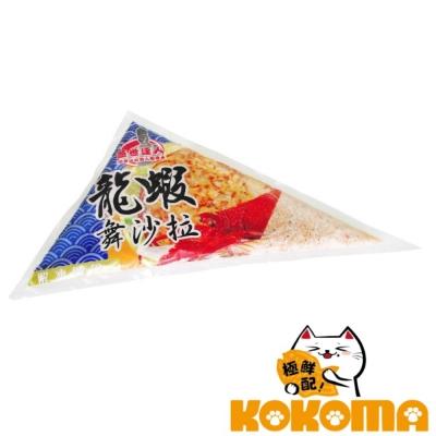 極鮮配 蓋世達人龍蝦舞沙拉 (500g±10%/包)-10包入