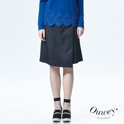 OUWEY歐薇-活片式直條及膝褲裙