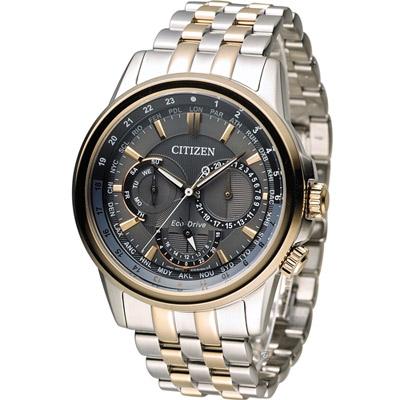 CITIZEN 飛行城市時尚腕錶(BU2026-65H)-灰x玫瑰金/44mm