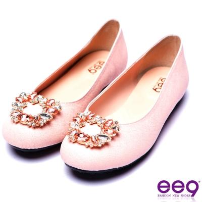 ee9 芯滿益足都會優雅鑲嵌亮鑽超輕豆豆娃娃鞋 粉色
