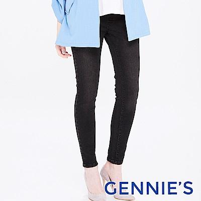 Gennies-刷色感修身牛仔長褲(T4E06)