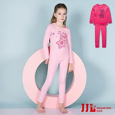 JJLKIDS 點點星星棉質居家休閒套裝(2色)