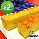奧瑪烘焙 香蒜吐司8入/袋x2
