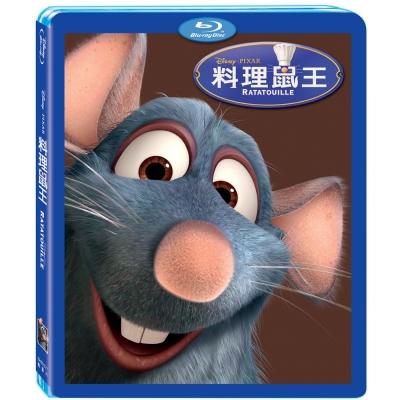 料理鼠王 Ratatouille  藍光 BD