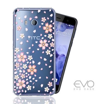EVO HTC U11 奧地利水鑽彩繪防摔殼 - 櫻花