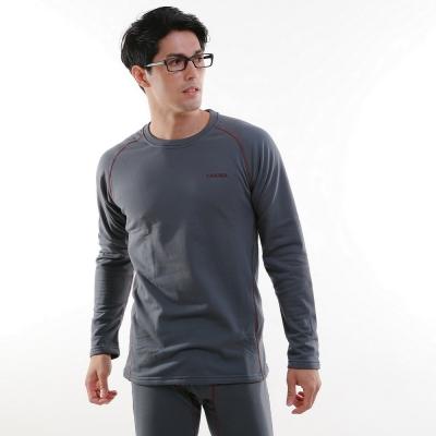 CARAVA 《男款保暖內衣組》(煙灰藍) 冬季保暖必備!