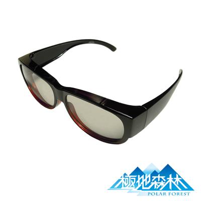 極地森林全視線變色片太陽眼鏡黑紅框近視可用2763