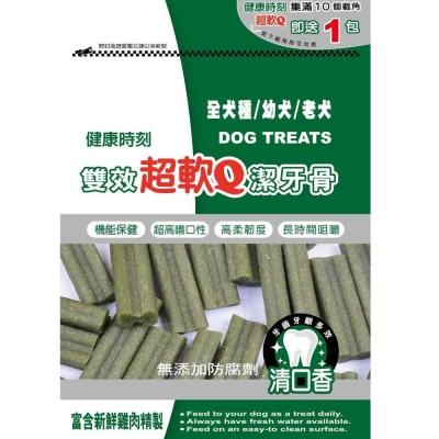 健康時刻 雙效超軟Q潔牙骨 葉綠素+絲蘭雞肉短嚼棒 340 g DTQ- 012  二包組